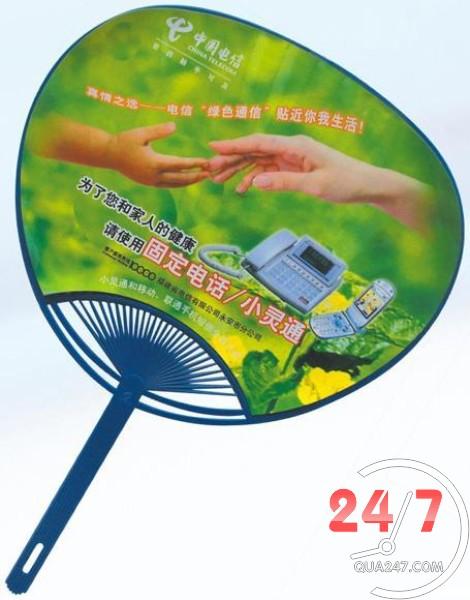 Quat-nhua-01a Quạt nhựa 01