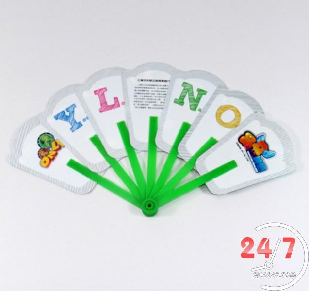 Quat-nhua-13 Quạt nhựa 13